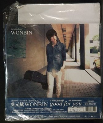 CD吳元斌-good for you~全新品~10CI25C04~