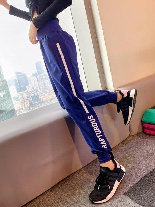 瑜伽褲網紅高腰束口小腳寬鬆顯瘦健身褲外穿字母速干瑜伽跑步九分褲女厚