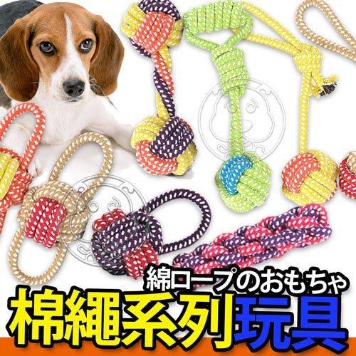 【🐱🐶培菓寵物48H出貨🐰🐹】DYY》艷色多彩棉質結繩球啃咬拉力系列狗玩具-M號 特價99元