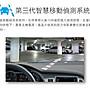 》傑暘國際車身部品《 HP 惠普 F270 140度大廣角  1080p極致高清 行車紀錄器 疲勞駕駛提醒 可議