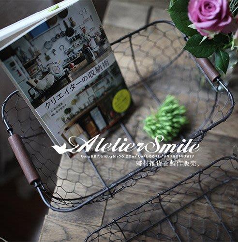 [ Atelier Smile ]  鄉村雜貨 日本直送 鐵製收納籃 ins 置物籃 鐵籃 鐵網籃 高雙耳雜物籃 # 大