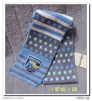 八寶糖小舖~工程車汽圍巾 兒童圍巾 ( 適合6~9歲 ) 針織三色點點款 卡哇依 現貨
