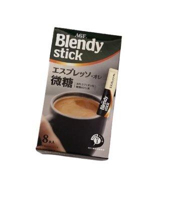 AGF Blendy stick 沖泡系列 微糖60%減糖 8入【JJ日貨】
