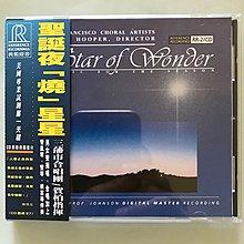 Star of Wonder 美版 CD聖經推介 發燒天碟