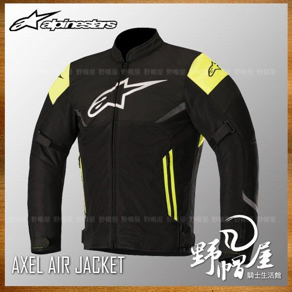 三重《野帽屋》義大利 Alpinestars A星 AXEL AIR 防摔衣 夏季 網眼 夾克 透氣。黑黃
