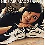 NIKE AIR MAX ZERO QS 26週年 MAXDAY 限量發...