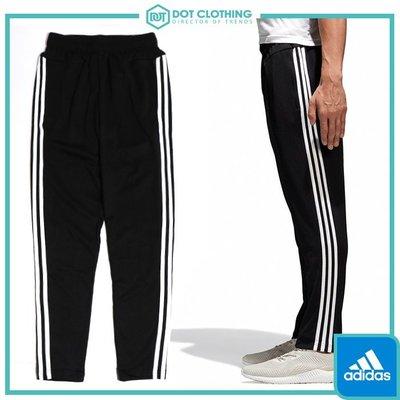 DOT聚點 adidas Essentials Stripes 三線褲 三條線 束口 運動褲 黑白 長褲 CG2117