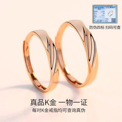 情侶戒指女男款時尚個性麻花玫瑰金白金鉑金18k黃金求婚一對對戒氣質