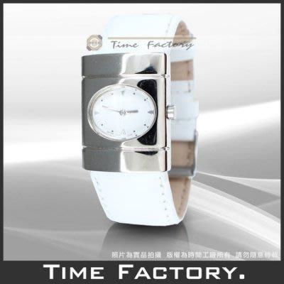時間工廠 無息分期 agnes.b 日本製造 氣質白簡約款 BEG001J系列