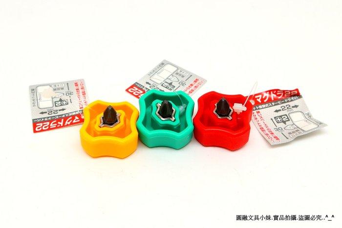 【圓融工具小妹】日本 ANEX 高品質 超短起子 螺絲十字起子 磁性吸附 隨身攜帶 方便使用 22mm NO.59