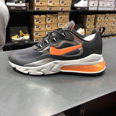 【RS只賣正品】NIKE AIR MAX 270 CQ4598-084 氣墊鞋 慢跑鞋 健身鞋