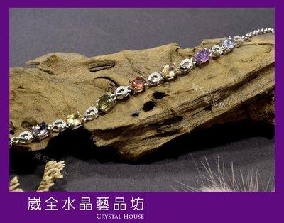 【崴全水晶】天然 彩色剛玉 寶石 銀飾 手鍊 【剛玉總重約 4.88cts】