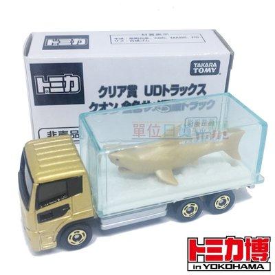 『 單位日貨 』 日本正版 多美 TOMICA 2019年 橫濱 限定 非賣品 特別獎 金色 鯊魚搬運卡車  合金 金鯊