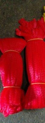 特價 2尺(60cm) 紅色蒜頭網袋/小番茄網袋/金桔網袋/檸檬網袋/伸縮袋 一束約50個_粗俗俗五金大賣場