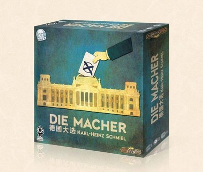 【陽光桌遊】 (盒損特價+免運) 德國大選 Die Macher 簡體中文版 辯論 策略 正版桌遊