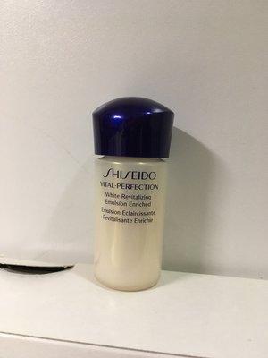 多買多平15m Vital-Perfection White Revitalizing Emulsion Enriched Shiseido美白緊緻乳