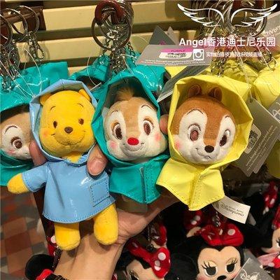 香港迪士尼 維尼鋼牙齊齊大鼻帝帝 Q版雨衣毛公仔包掛鑰匙扣