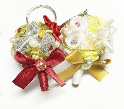 娃娃屋樂園~迷你珠寶捧花球.鑰匙圈 每顆300元/捧花遊戲專用/新郎遊戲捧花/新娘捧花