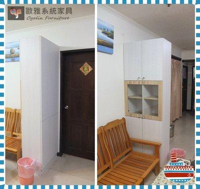 【 歐雅系統家具 】 開放收納雙面櫃 / 玻璃門系統書櫃 / 客製化隔間櫃 / 系統傢俱 原價18146 特價12702