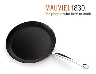 法國 MAUVIEL 五層鋼 crepe and pancakes 可麗餅鍋 薄餅 煎餅/不沾鍋/WMF/烤餅/寶迪/銅鍋