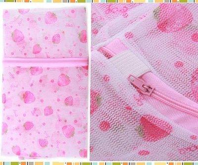 RAINBOW OUTLET 細網印花洗衣袋 防纏繞衣物護洗袋(印花護洗袋)
