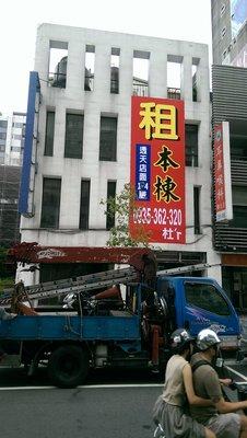 帆布 廣告看板  戶外招牌  廣告帆布條  紅布條