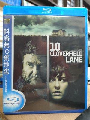 挖寶二手片-0255-正版藍光BD【科洛弗10號地窖】-熱門電影(直購價)