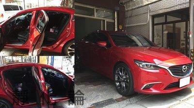☆久豆麻鉄☆ Mazda New Mazda 6 新馬6 可用 (四門氣密) 全車隔音套組 汽車隔音條 靜化論 芮卡