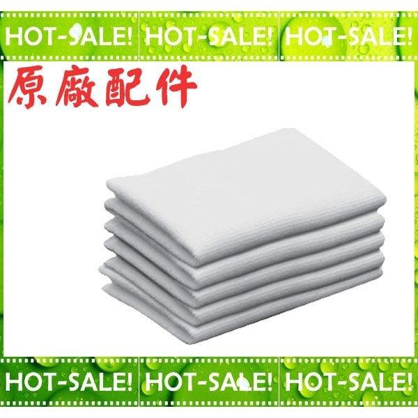 《原廠配件》Karcher 德國凱馳 蒸氣清洗機 專用 地板擦布套 五入 SC1/SC2/SC3/SC4/SG4/4適用