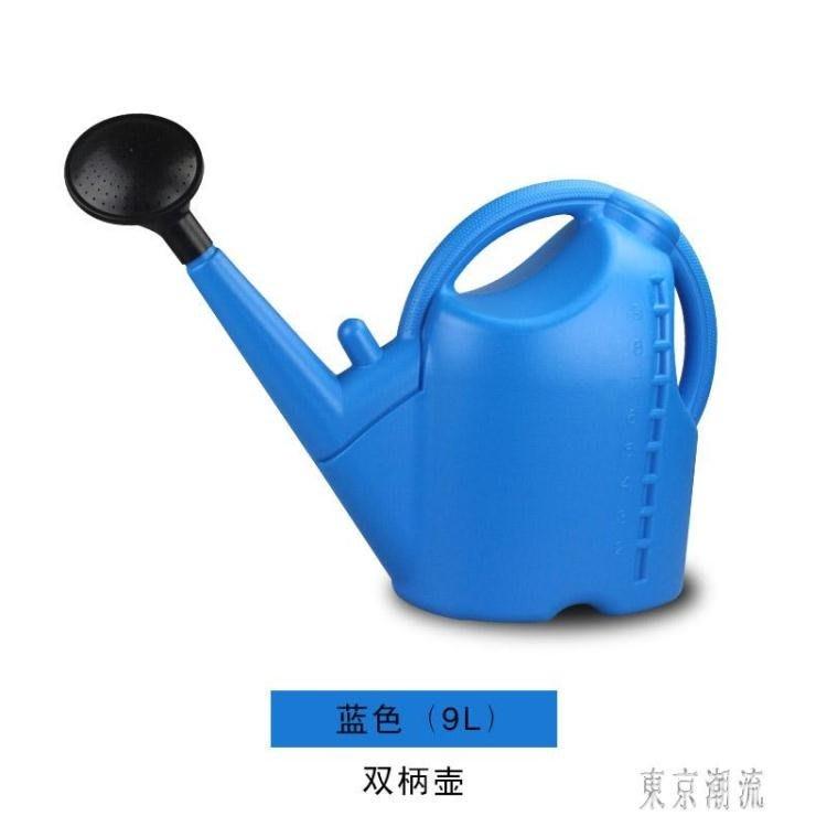 大容量塑料澆花灑水壺 家用噴壺長嘴園藝小花灑 zh4203