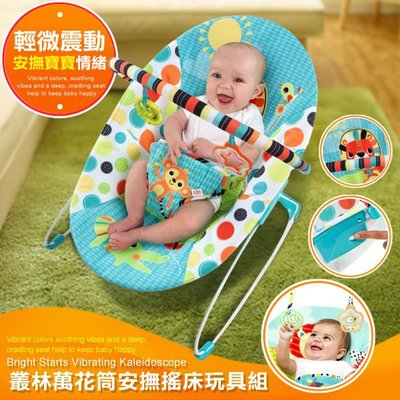 Kids II 叢林萬花筒嬰兒安撫搖床-玩具組 KI10564