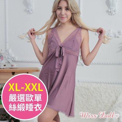 【蜜絲朵】冰沁美人 歐單深V仿真絲柔軟緞布大尺碼連身睡衣XL-XXL2色P043(粉紫)