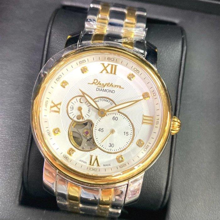 RHYTHM 日本麗聲正品 優雅奢華帶真鑽時尚自動機械腕錶 防水5ATM 全不銹鋼殼帶石英男錶 生日送禮