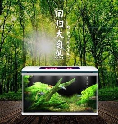 現貨/魚缸水族箱中小型客廳書房家用迷你玻璃長方形生態桌面裝飾金魚缸197SP5RL/ 最低促銷價