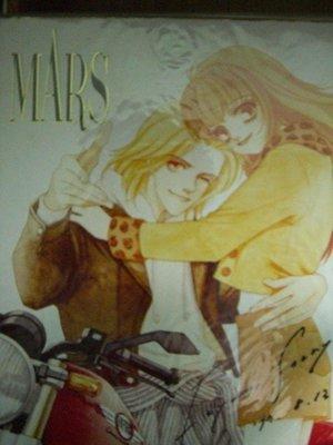 戰神Mars 物領冬實親筆簽名板