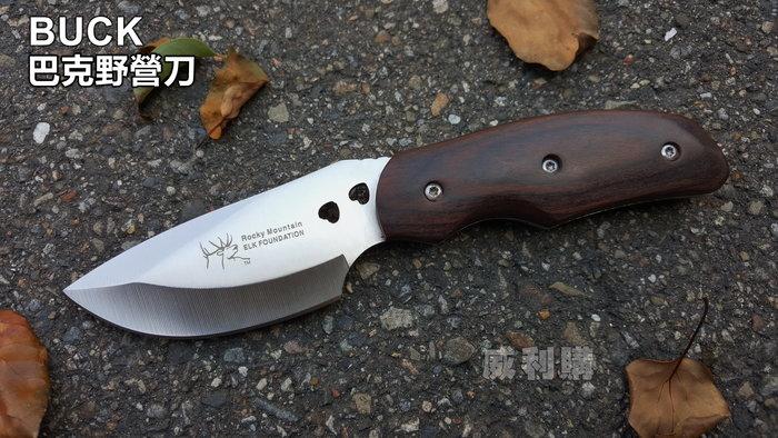 【威利購】野外求生刀具系列 = 巴克野營刀