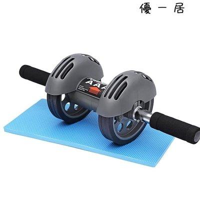 回彈式健腹輪靜音男士胸肌訓練 家用健身器材減肚子練腹部腹肌輪Y-優思思