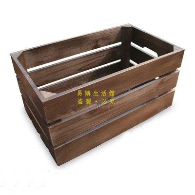 [王哥廠家直销]原木木箱 收納箱 紅酒箱 整理箱 書報箱LeGou_169_169