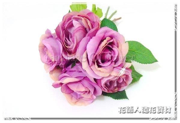 ◎花語人造花資材◎*秋意玫瑰陸蓮捧花-紫色*婚禮佈置~櫥窗~新娘捧花~攝影