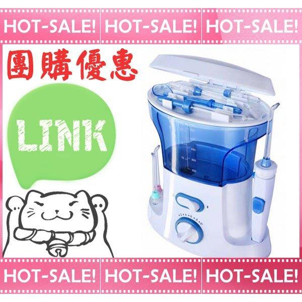 《團購二入優惠組合》惠齒 H2O Floss HF-88 沖牙機 洗牙機 (台灣製/清潔力道優於Oral-B MD20)