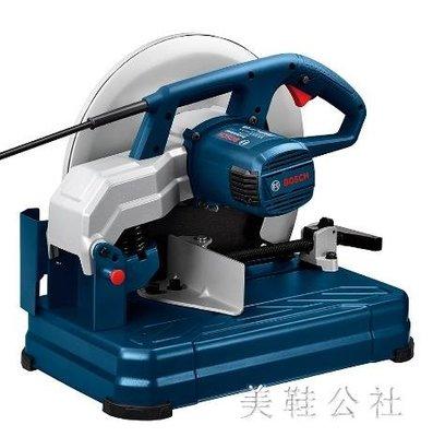 220v 電鋸型材切割機多功能切割機鋼材電鋸電動無齒鋸zzy4017
