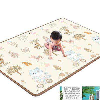 寶寶爬行墊加厚嬰兒泡沫墊兒童環保無味地墊客廳家用爬爬墊【桃子居家】