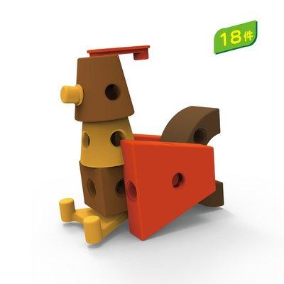 【晴晴百寶盒】台灣品牌 格列佛積木-母雞18PC WISDOM 建構式益智遊戲 教具益智 環保無毒玩具檢驗合格W929