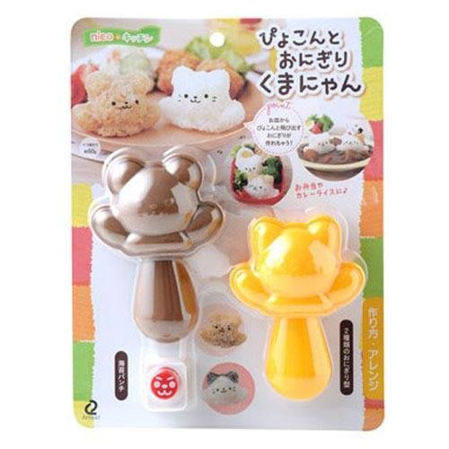 【東京速購】日本 Arnest nico 可愛便當DIY 飯糰模具 熊+貓 (附海苔壓花器)