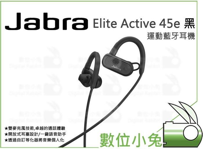 數位小兔【Jabra Elite Active 45e 運動藍牙耳機 黑】立體聲 藍芽耳機 開放式耳膠 耳掛式 雙麥克風