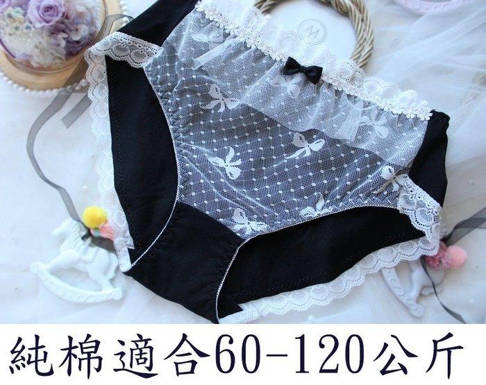 純棉大尺碼內褲適合60-120公斤 草莓花園 B05  棉花糖女孩 女內褲 可愛蕾絲甜美日系公主風 高腰無痕女式內褲