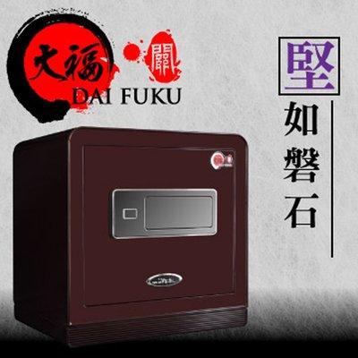 【TRENY】大福紫關35中型保險箱(深紫色) /金庫/保險櫃/保管箱/防盜