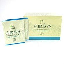 代購~魚腥草茶3盒