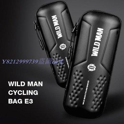 【涵涵生活館】WILD MAN自行車包工具罐硬殼水壺修車工具包騎行裝備自行車配件