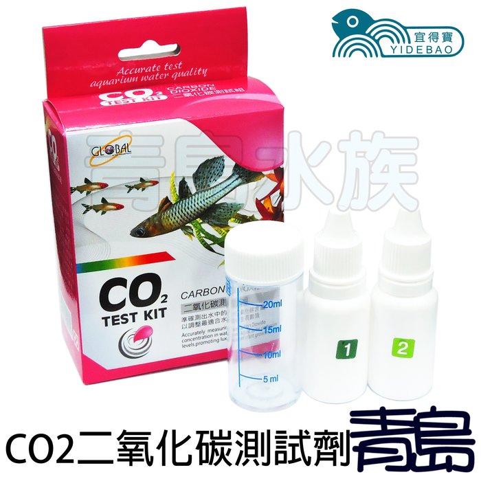 AL。。。青島水族。。。E-002台灣宜得寶---Co2二氧化碳測試劑 水質測試必備 數據準確 檢測容易 淡水海水適用